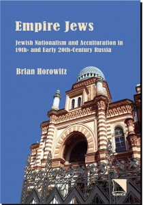 empire jews jewish nationalism and acculturation in 19th